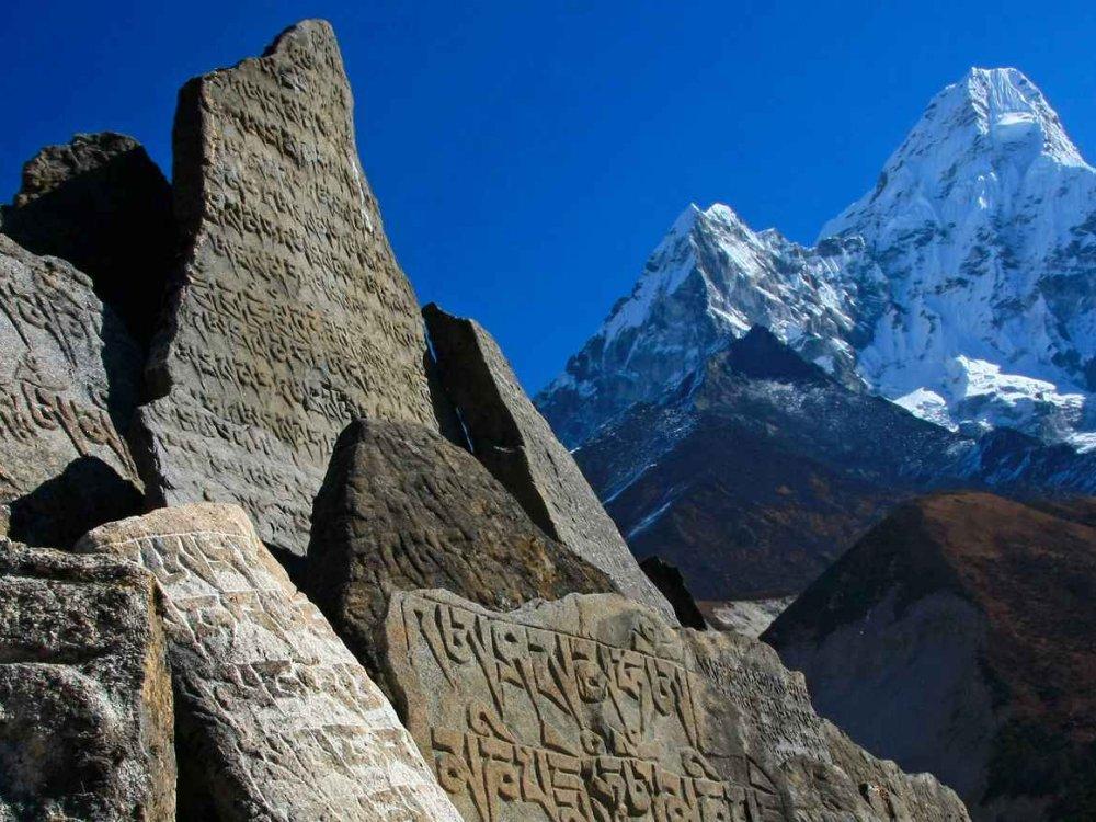 Solu Khumbu - Hohe Pässe des Everest