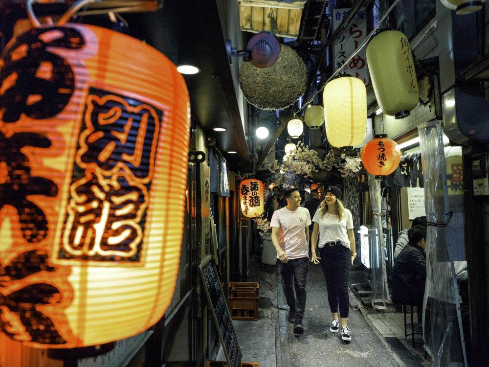 Tokio Piss Alley
