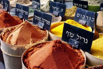 Israel & das Palästinenser Gebiet kulinarisch entdecken