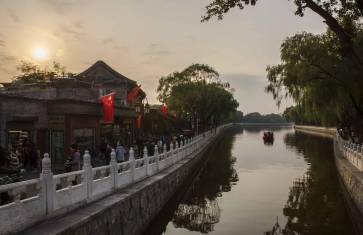 Erlebnis China