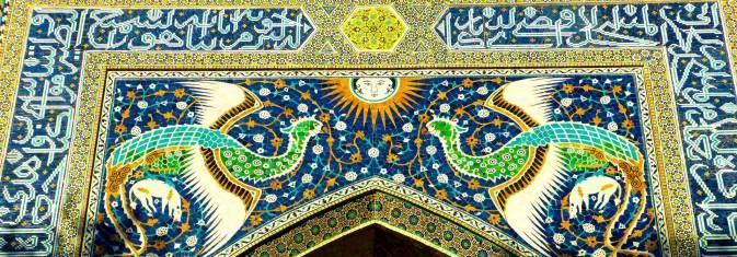 Von Usbekistan nach Turkmenistan
