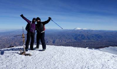 Peru Trekking Total - Wandern, Bergsteigen & Kultur