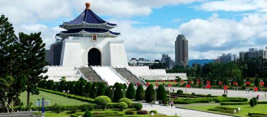 Unbekanntes Taiwan