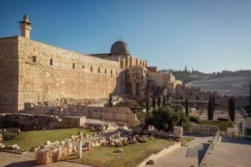 Israel Entdeckertour