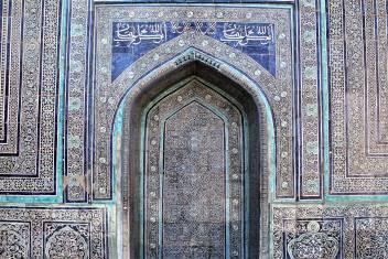 Moschee Eingangstor